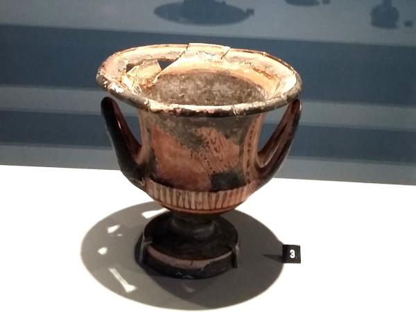 vessel broken rim